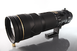 Nikon 200-400mm f/4 G AF-S IF ED VR catalogue image